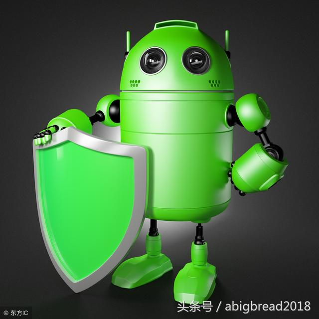 Android 界面劫持